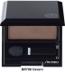 Shiseido - Luminizing Satin Eye Color - Promocja 2014 - minus 30%!!!