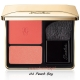 Guerlain - Blush Duo