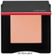 Shiseido - InnerGlow Cheek Powder