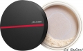Shiseido - Synchro Skin Invisible Silk Loose Powder